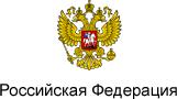 http://docs.cntd.ru/general/images/pattern/content_list/gerb.png
