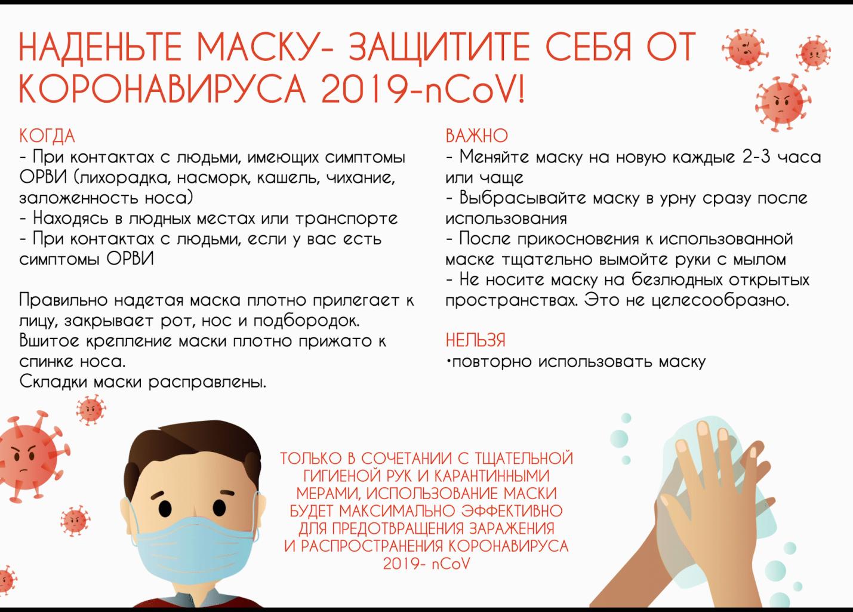 https://dou35.s-edu.ru/images/news/%D0%9A%D0%BE%D0%BC%D0%BF%D0%BE%D0%B7%D0%B8%D1%86%D0%B8%D1%8F_1_1185.png