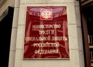 https://www.ptoday.ru/wp-content/uploads/2020/03/in_article_6a5a5ef2dd.jpg